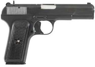 "Century Arms TTC 7.62X25mm 4.6"" Barrel 8 Round Semi Automatic Pistol HG1523X"