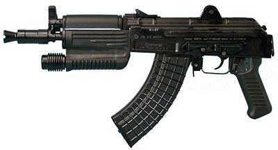 "Arsenal, Inc. SAM7K 7.62x39 10.5"" Barrel 30 Round Black Semi Automatic Pistol SAM7K-02"