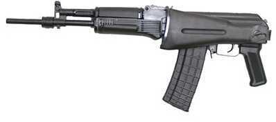 "Arsenal SLR-106CR 5.56mm NATO 16"" Barrel 5 Round Black Folding Stock Semi Automatic Rifle    SLR106-61"