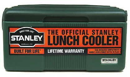 Stanley Lunchbox Cooler 7 Quart, Green 10-00726-000