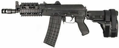 "Arsenal 5.56mm NATO/45mmNATO 8.5"" Barrel SIG SB15 Brace Quad Rail Semi-Automatic Pistol SLR10660R SLR-106UR"