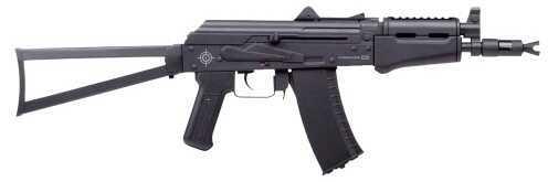 Crosman Comrade AK Air Rifle Semi-Auto .177 BB 22rd CO2 Black CCA4B1