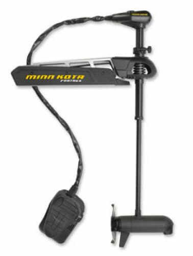 Humminbird Minn Kota Fortrex 80 Motor Bow Mount Foot Operated 45in 80# 24V Md#: 1368660