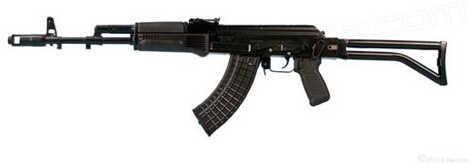 "Arsenal, Inc. SAM7SF 7.62x39 16"" Barrel 30 Round Folding Semi Automatic Rifle SAM7SF-84"