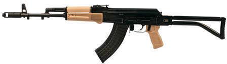 "Rifle Arsenal, Inc Arsenal Semi-Auto 7.62X39 16.25"" Barrel Muzzle Brake 10+1 Rounds Desert Tan Folding Synthetic Stock SAM7SF-84D"