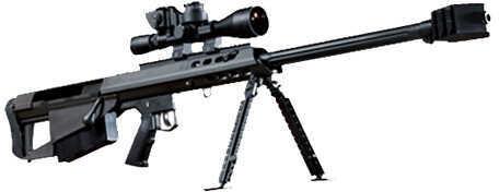 "Barrett Firearms Barrett Model 95 50 BMG 29"" Barrel 5 Round Black Scope Bolt Action Rifle 13140"
